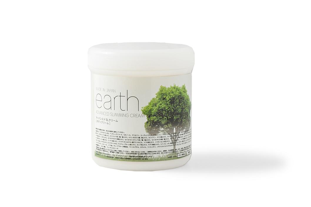 earthアドバンスドSLクリーム業務用 480g