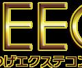 logo NEEC2018