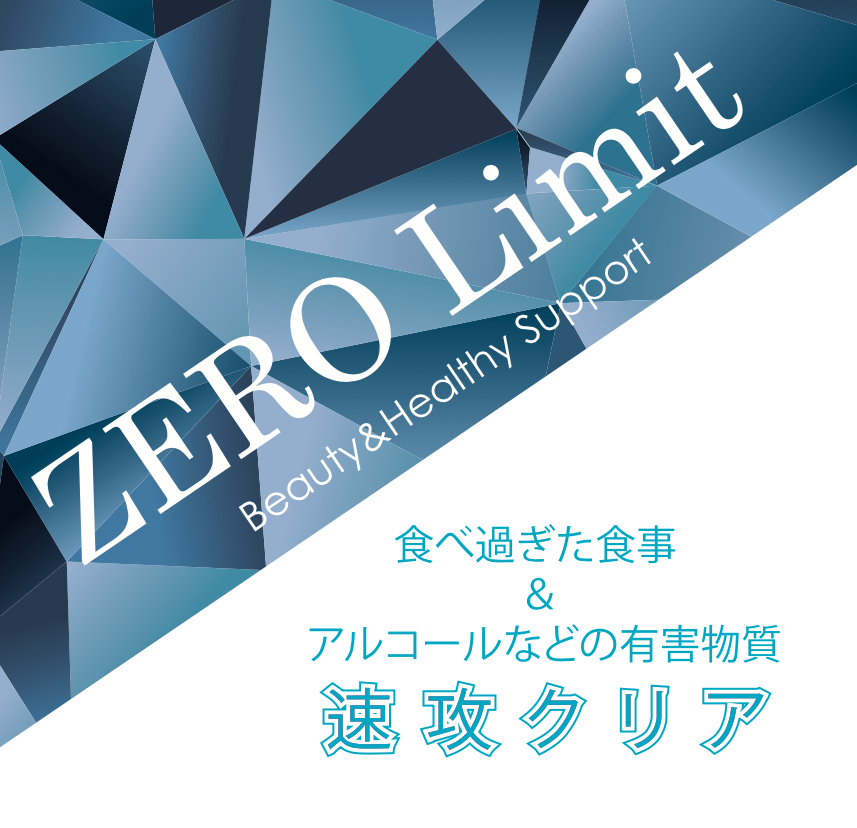 zeroLimit002