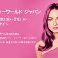 bwj05_outline_jp