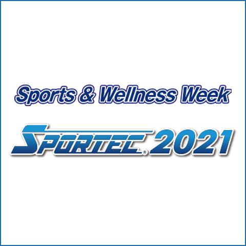 sportec2021_nagoya